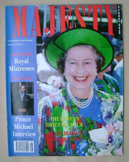 <!--1989-12-->Majesty magazine - The Queen cover (December 1989 - Volume 10