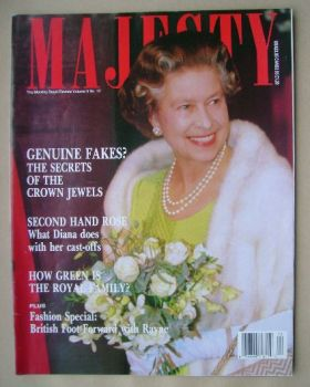 Majesty magazine - The Queen cover (April 1989 - Volume 9 No 12)