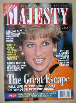 Majesty magazine - Princess Diana cover (July 1996 - Volume 17 No 7)