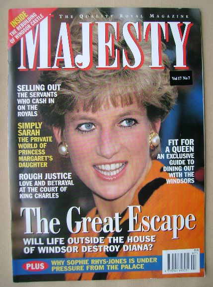 <!--1996-07-->Majesty magazine - Princess Diana cover (July 1996 - Volume 1