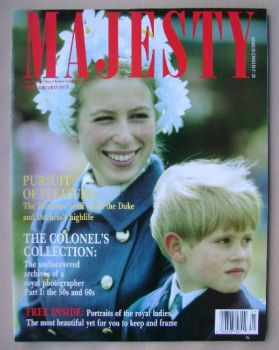 Majesty magazine - Princess Anne and Prince Edward cover (May 1989 - Volume 10 No 1)