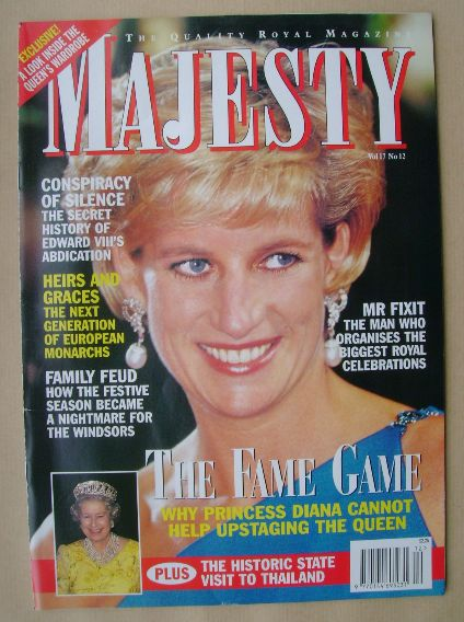 <!--1996-12-->Majesty magazine - Princess Diana cover (December 1996 - Volu