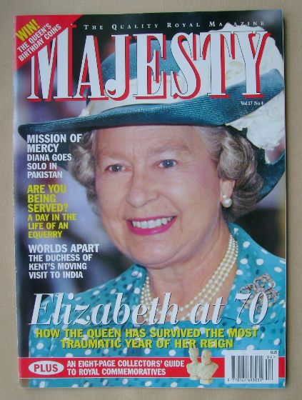 <!--1996-04-->Majesty magazine - The Queen cover (April 1996 - Volume 17 No
