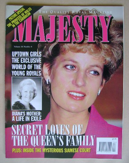 <!--1995-04-->Majesty magazine - Princess Diana cover (April 1995 - Volume