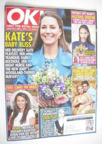 <!--2015-05-05-->OK! magazine - The Duchess of Cambridge cover (5 May 2015