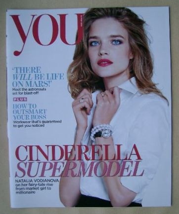 <!--2015-05-24-->You magazine - Natalia Vodianova cover (24 May 2015)