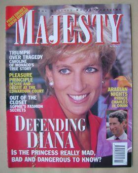 Majesty magazine - Princess Diana cover (November 1995 - Volume 16 No 11)