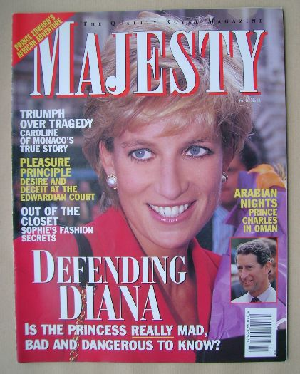 <!--1995-11-->Majesty magazine - Princess Diana cover (November 1995 - Volu