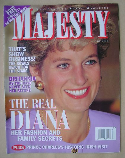 <!--1995-07-->Majesty magazine - Princess Diana cover (July 1995 - Volume 1