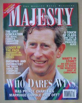 Majesty magazine - Prince Charles cover (December 1995 - Volume 16 No 12)