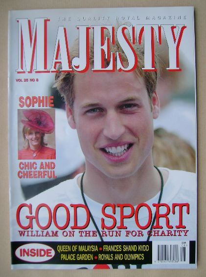 <!--2004-08-->Majesty magazine - Prince William cover (August 2004 - Volume