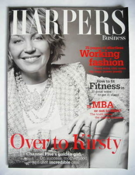 Harpers & Queen supplement - Business (April 2004 - Kirsty Young cover)