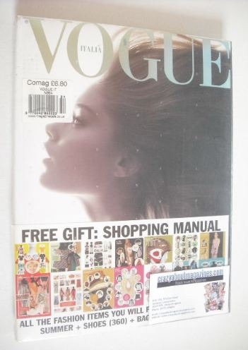 <!--2005-02-->Vogue Italia magazine - February 2005 - Doutzen Kroes cover