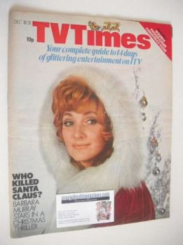 TV Times magazine - Christmas Issue (18-31 December 1971)
