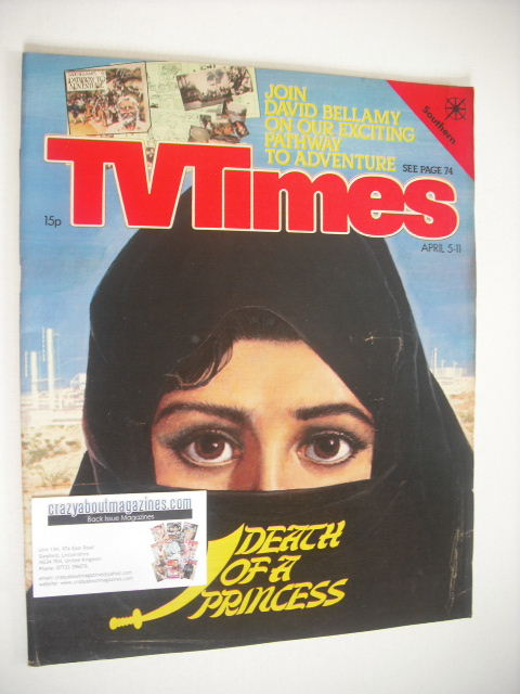 <!--1980-04-05-->TV Times magazine - Death Of A Princess cover (5-11 April