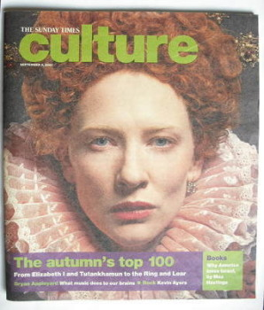 Culture magazine - Cate Blanchett cover (2 September 2007)