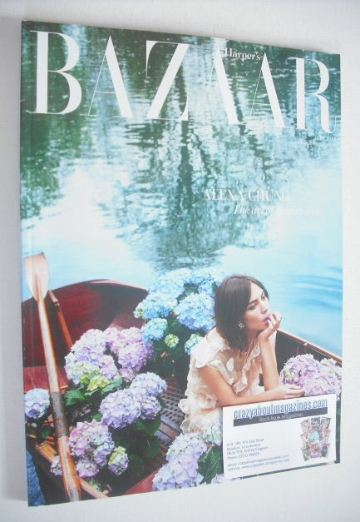 <!--2015-07-->Harper's Bazaar magazine - July 2015 - Alexa Chung cover (Sub