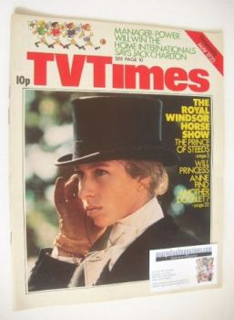 TV Times magazine - Princess Anne cover (17-23 May 1975)