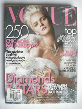 Vogue Hellas Greece magazine - December 2009 - Carmen Kass cover