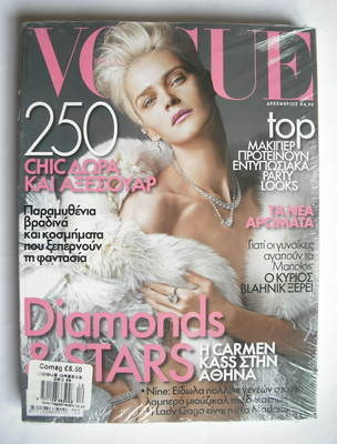 <!--2009-12-->Vogue Hellas Greece magazine - December 2009 - Carmen Kass co