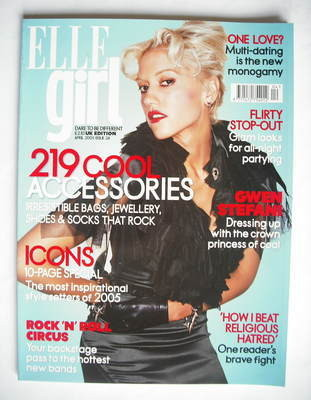 Elle Girl magazine - April 2005 - Gwen Stefani cover
