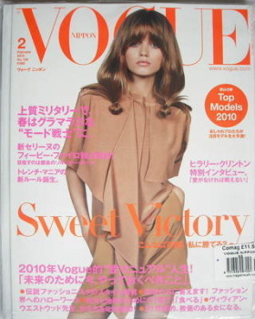 Japan Vogue Nippon magazine - February 2010 - Abbey Lee Kershaw cover