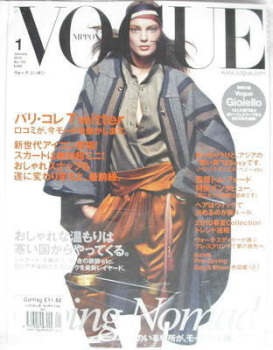 Japan Vogue Nippon magazine - January 2010 - Daria Werbowy cover