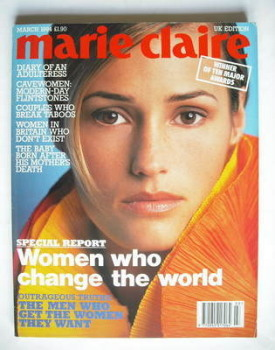 British Marie Claire magazine - March 1994 - Yasmin Le Bon cover