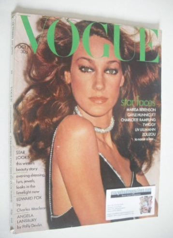 <!--1973-10-01-->British Vogue magazine - 1 October 1973 - Marisa Berenson