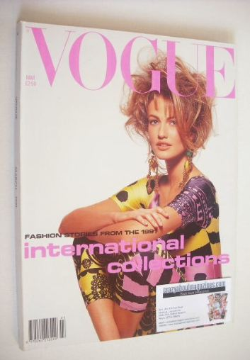 <!--1991-03-->British Vogue magazine - March 1991 issue - Karen Mulder cove