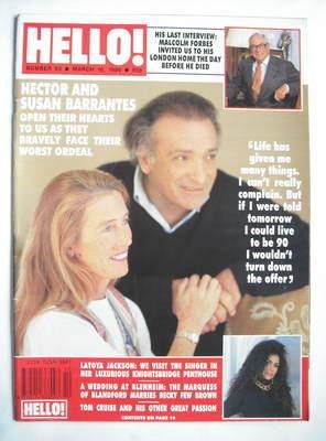 <!--1990-03-10-->Hello! magazine - Susan Barrantes and Hector Barrantes cov