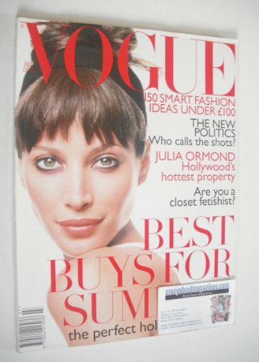 <!--1995-07-->British Vogue magazine - July 1995 - Christy Turlington cover