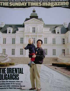 <!--2004-10-17-->The Sunday Times magazine - The Oriental Oligarchs cover (
