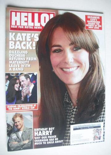 <!--2015-09-28-->Hello! magazine - The Duchess of Cambridge cover (28 Septe