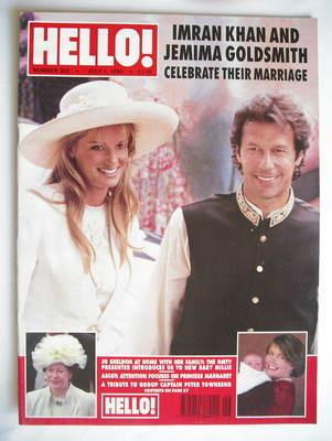<!--1995-07-01-->Hello! magazine - Imran Khan and Jemima Khan cover (1 July