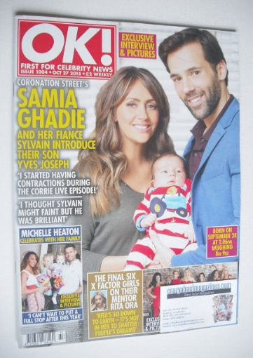 <!--2015-10-27-->OK! magazine - Samia Ghadie cover (27 October 2015 - Issue