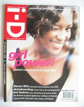 i-D magazine - Naomi Campbell cover (September 1993)