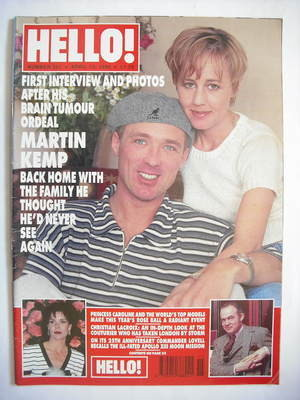 <!--1995-04-15-->Hello! magazine - Martin Kemp and Shirlie Kemp cover (15 A