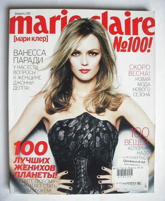 <!--2010-02-->Russia Marie Claire magazine - February 2010 - Vanessa Paradi