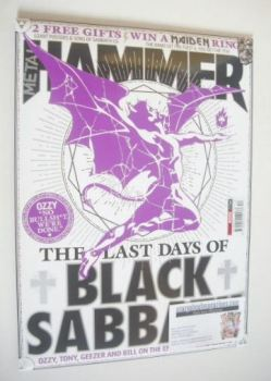 Metal Hammer magazine - Black Sabbath cover (December 2015)