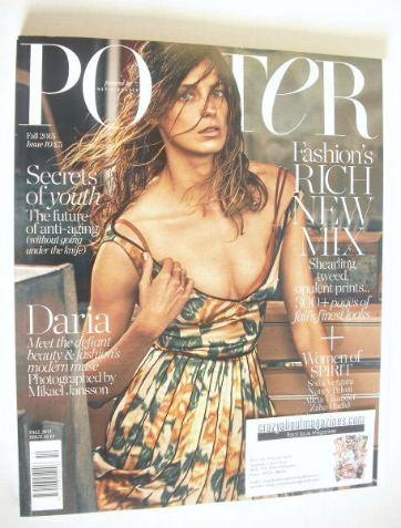 <!--2015-09-->Porter magazine - Daria Werbowy cover (Fall 2015)