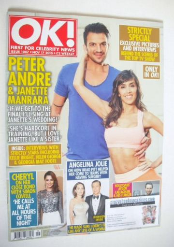 <!--2015-11-17-->OK! magazine - Peter Andre and Janette Manrara cover (17 N
