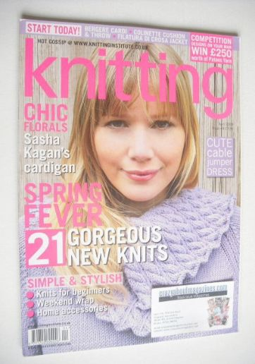<!--2008-04-->Knitting magazine (April 2008 - Issue 49)