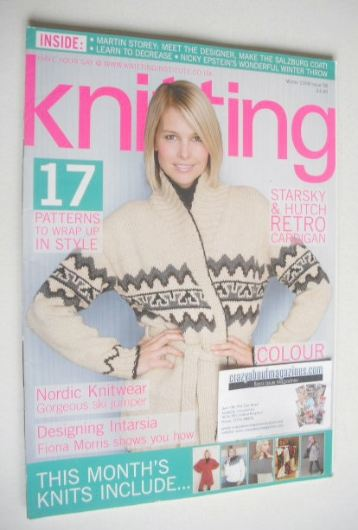 <!--2008-12-->Knitting magazine (Winter 2008 - Issue 58)