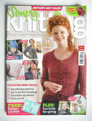 Simply Knitting magazine (Issue 39 - Spring 2008)