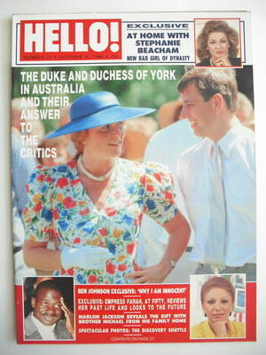 <!--1988-10-15-->Hello! magazine - The Duke and Duchess of York cover (15 O