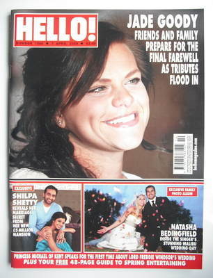 <!--2009-04-07-->Hello! magazine - Jade Goody cover (7 April 2009 - Issue 1
