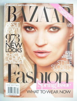 Harper's Bazaar magazine - March 2010 - Kate Moss cover (US Edition)