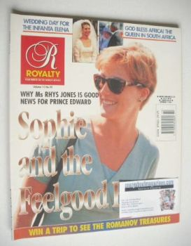 Royalty Monthly magazine - Sophie Rhys Jones cover (May 1995, Vol.13 No.10)
