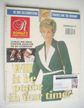 Royalty Monthly magazine - Princess Diana cover (July 1995, Vol.13 No.11)